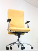 избор на различни решения за скъпи офис столове