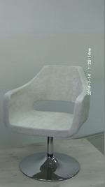 скъпи офис столове с кожа или дамаска луксозно изпълнение