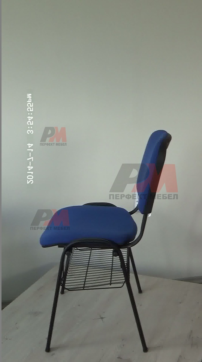 вносни сини офис столове